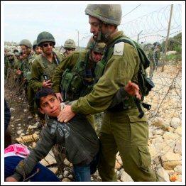 palestinepsp1